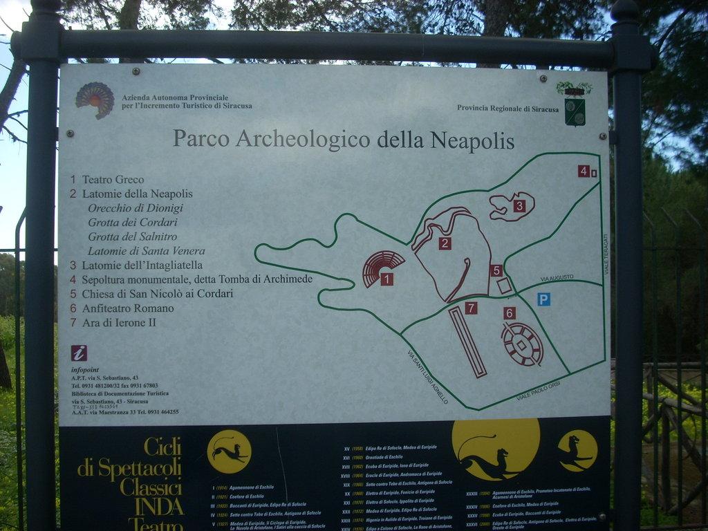 Карта археологического парка в Сиракузах