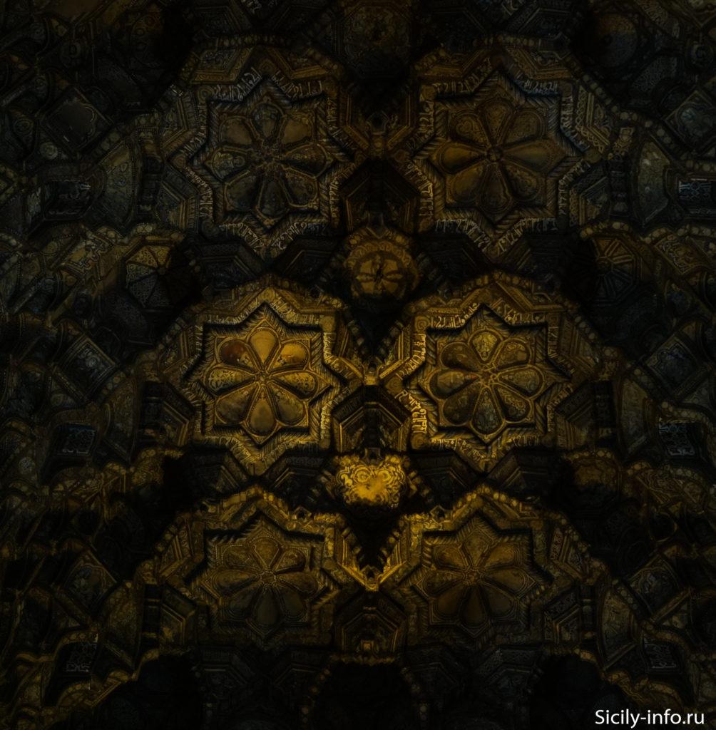 Потолок капеллы Палатины