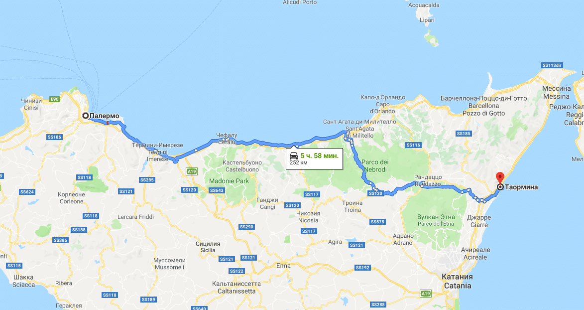 Из Палермо в Таормину через Этну