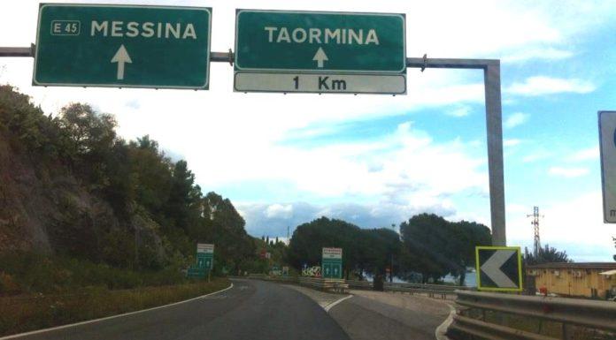 Как добраться до Таормины