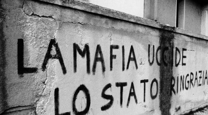Мафия на Сицилии